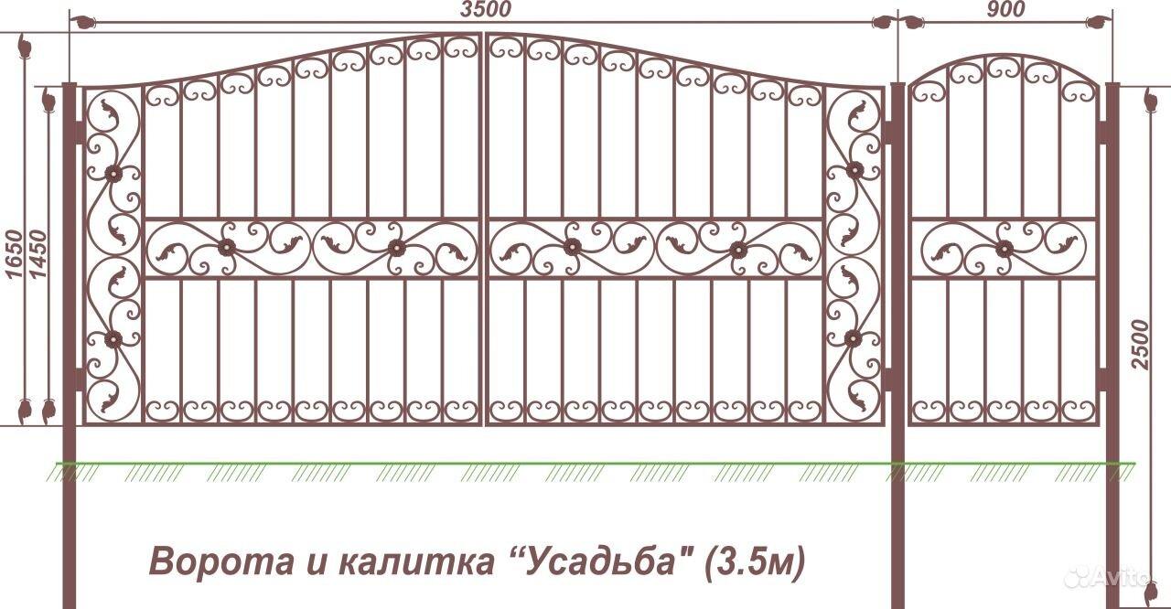 Размер ворот для содового участка направляющие для откатнных ворот