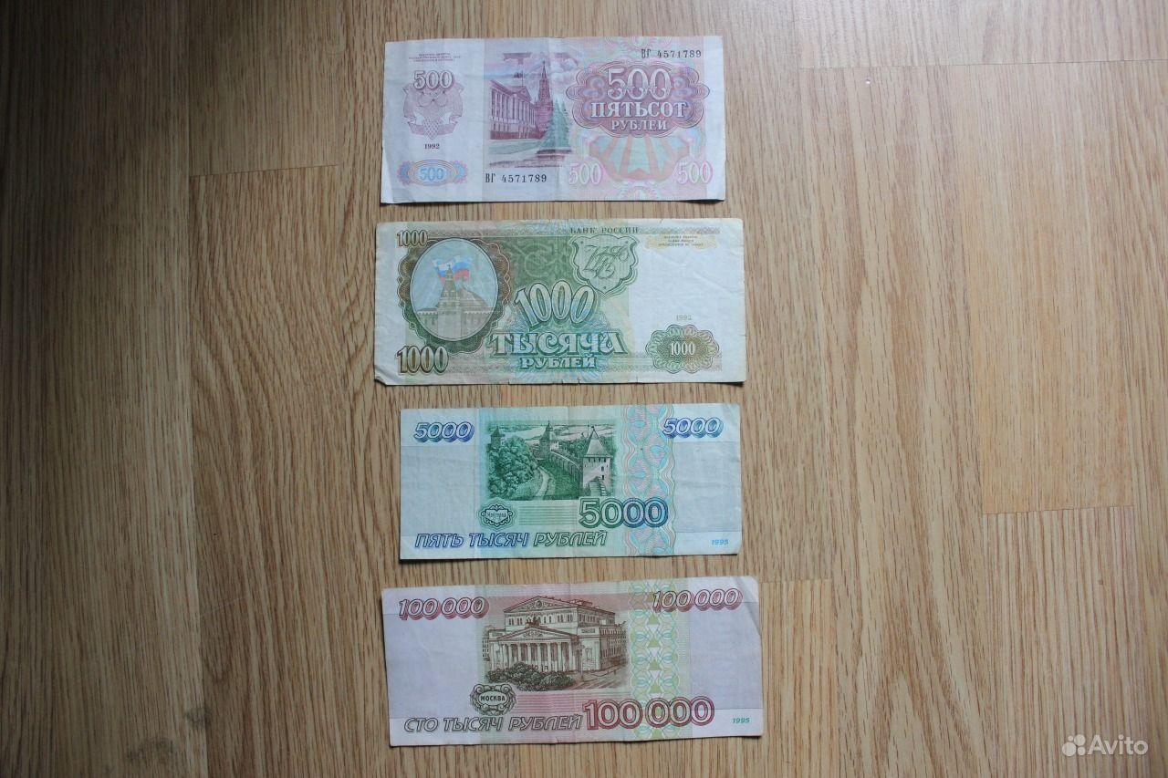 Проститутка 100000 рублей 2 фотография