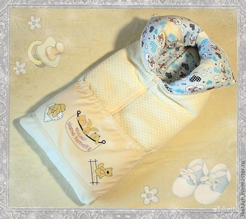 Конверт одеяло для новорожденного на выписку мастер класс