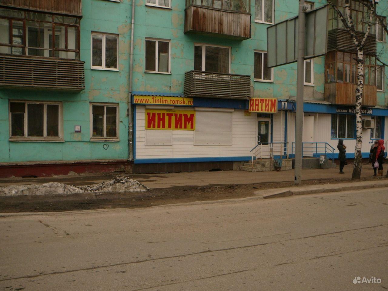 Омск магазин интим 6 фотография