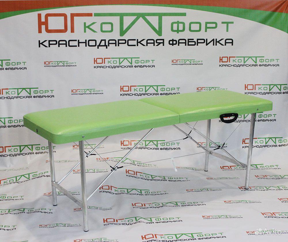 Массажный стол Косметологическая кушетка. Крым, Севастополь