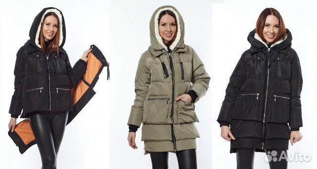 Damgarder Интернет Магазин Женской Одежды С Доставкой