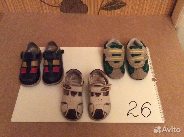 Одежда и обувь в Подольске - Zoon ru