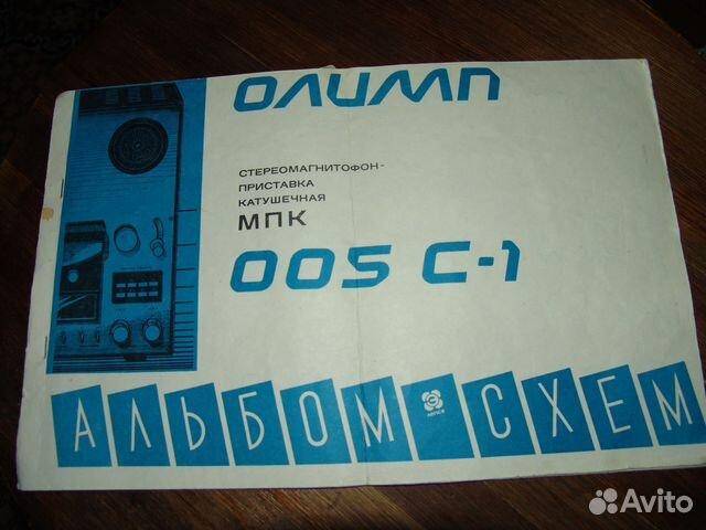 Альбом схем Олимп-005