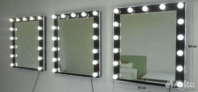 Как сделать рамку с подсветкой