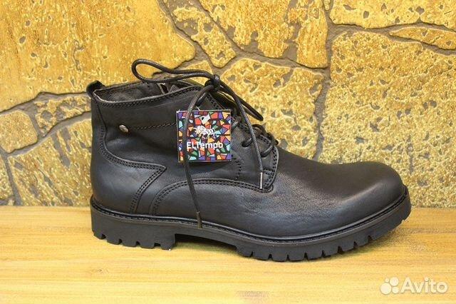 Обувь мужская ботинки португалия купить в москве