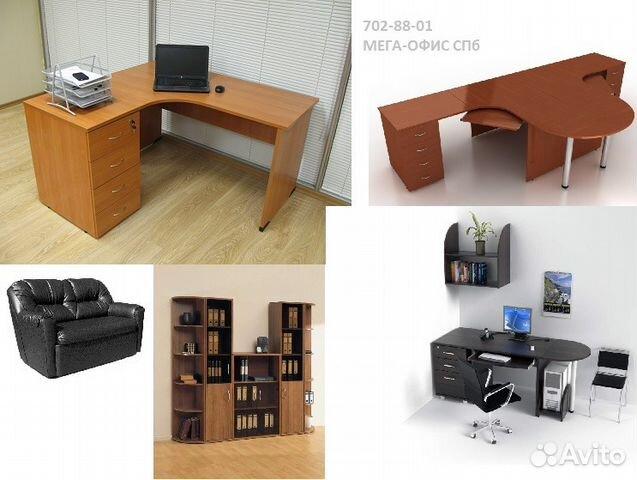 Мебель для офиса спб