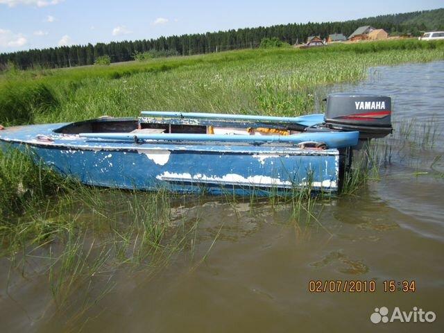Продажа лодок в пермском крае на авито