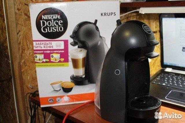 Кофемашины цены ремонт
