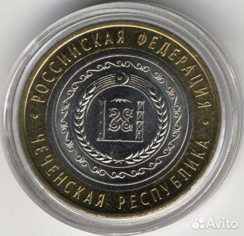 Интернет u 10 рублей чеченская республика
