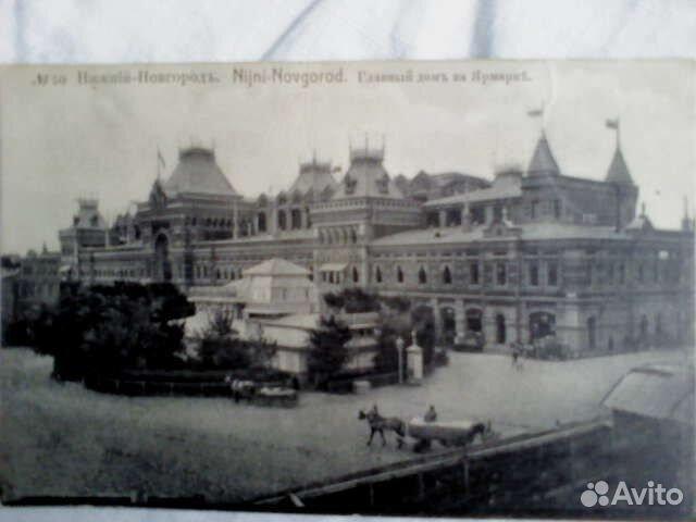 открытки нижний новгород: