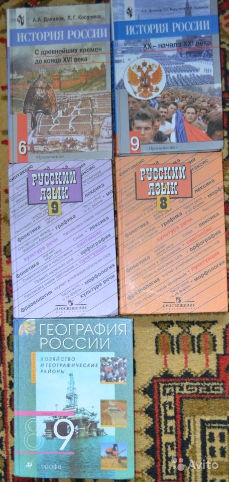 Гдз по истории россии тетрадь 9 класс данилов