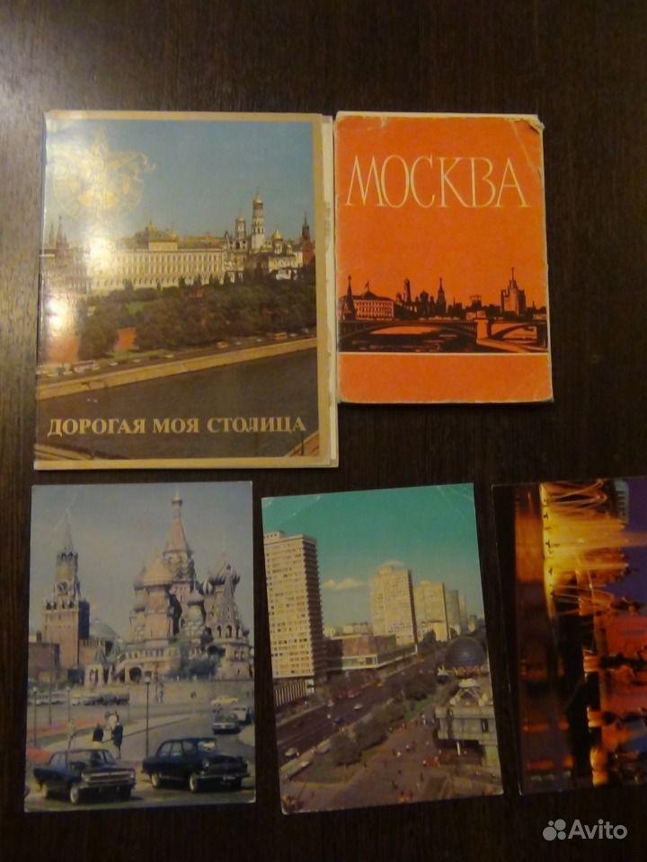 Наборы открыток о москве, бабушке