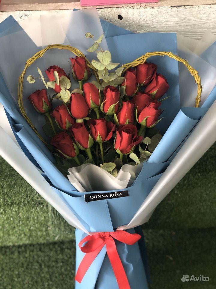 Букет Сердце купить на Зозу.ру - фотография № 1