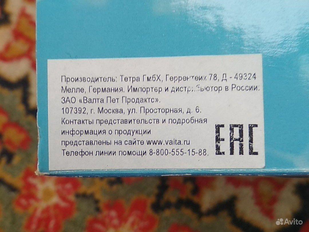Компрессор для аквариума купить на Зозу.ру - фотография № 3