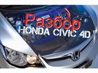 Разбор Honda Civic 4d