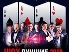 Билеты на лучшие иллюзионисты россии
