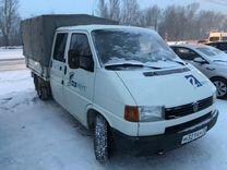 Купить транспортер авито россия элеватор склады