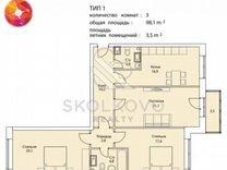 3-к. квартира, 98 м², 4/19 эт.