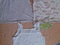 344c1313543 кухня - Купить одежду для девочек в интернете в России на Avito