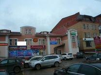 Найти помещение под офис Яхромская улица снять в аренду офис Крестьянская застава