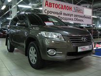 Toyota RAV4, 2011 г., Оренбург