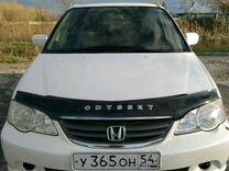 Honda Odyssey, 2003 г., Барнаул