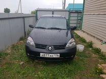 Renault Symbol, 2006 г., Казань