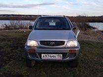 Toyota Cami, 1999 г., Екатеринбург
