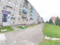 Авито продажа коммерческой недвижимости комсомольск аренда офисов в городе истре