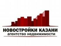 Вакансии коммерческая недвижимость казань специалист по аренде коммерческой недвижимости обязанности