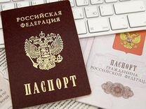 Где можно сделать временную регистрацию в краснодаре система миграционный учет