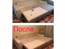 Химчистка мебели/диванов/ковров/кресел г.Череповец
