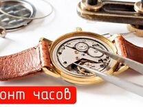 Часов стоимость челябинск ремонт часов ручных стоимость