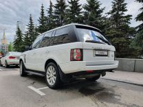 Купить ленд ровер в москве автосалоны чистый выкуп автосалон москва официальный сайт