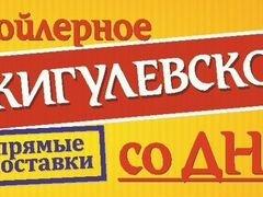 Вакансии охранника, сторожа, телохранителя в - Avito ru