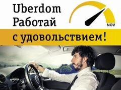 посещение подобного подработка в новосибирске водителем поиск