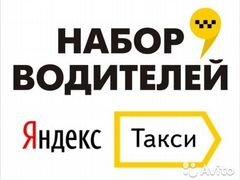 Вакансии улан-удэ от работодателей свежие вакансии вахта можайск-дать объявление