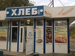 Покупка и продажа бизнеса в волгограде помещение в торговом центре аренда офиса сдать доска объявлений