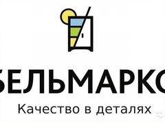 Свежие вакансии в ульяновске на авито ульяновск работа бухгалтером в череповце свежие вакансии в центре занятости
