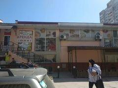 Аренда коммерческой недвижимости под магазин в симферополе аренда коммерческой недвижимости томск на авито