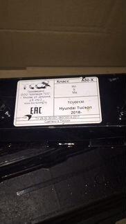 Фаркоп на Hyundai Tucson объявление продам