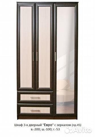 Шкаф с зеркалом купить в краснодарском крае на avito - объяв.