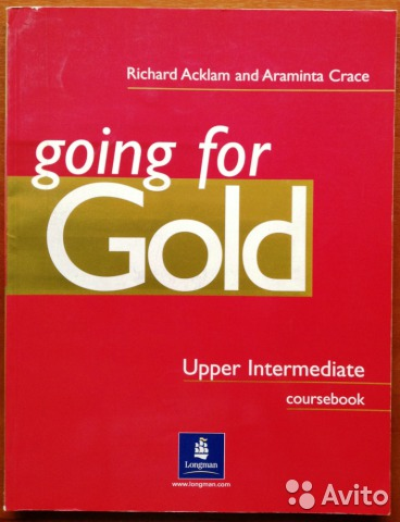 Going for Gold Upper Intermediate Coursebook— фотография №1