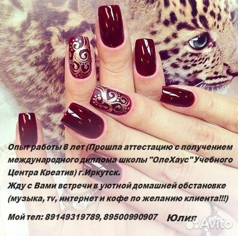 сибирское здоровье от глистов отзывы