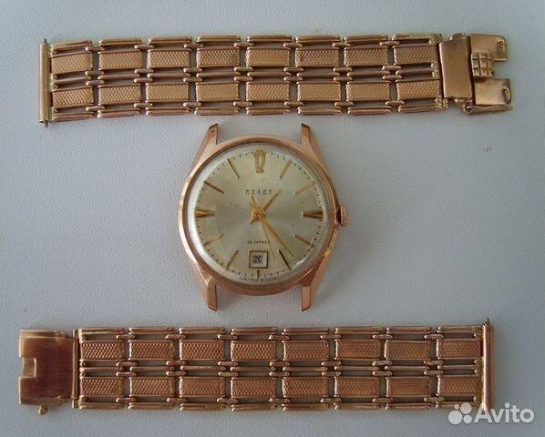Золотые ссср продать часы ломбард вагнер часовой