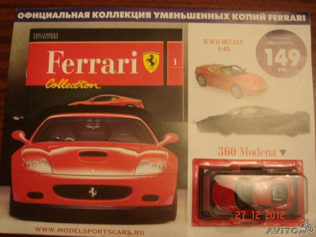 Ferrari 360 modena. Ferrari collection N1— фотография №1
