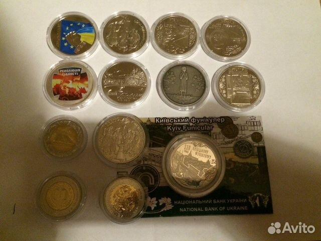 Монеты Украины продажа и обмен купить в Москве на Avito — Объявления ... ad25ac08136