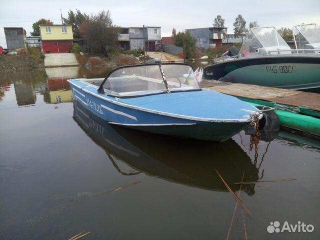 документы на лодку днепропетровск