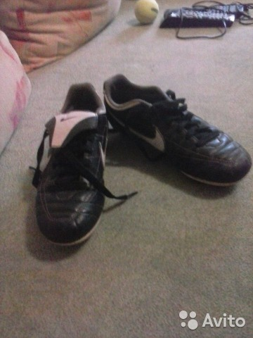 Бутсы Nike  89229660515 купить 1